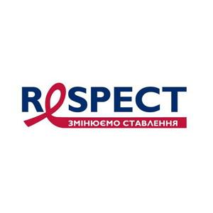 Сеть ЛЖВ и проект «Respect» прекратят дискриминацию больных ВИЧ