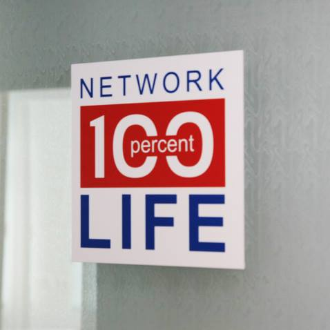 Мережа починає реалізацію масштабного плану з відкриття клінік «100% життя» і проводить внутрішню оптимізацію