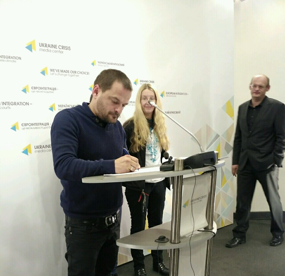 Министерство здравоохранения утвердило дорожную карту и принципы системы E-Health в Украине