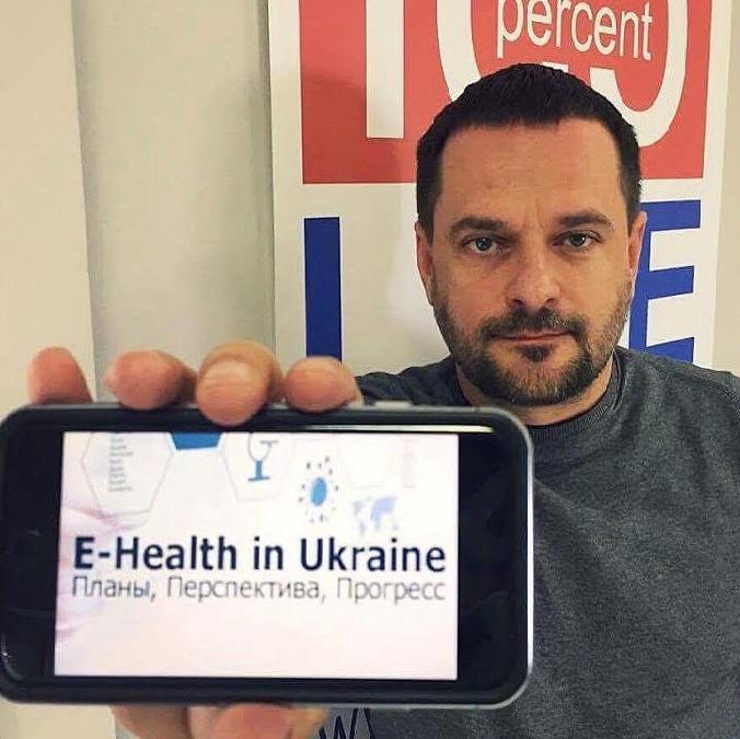 МЗ, Сеть и TI Украины создали проектный офис eHealth
