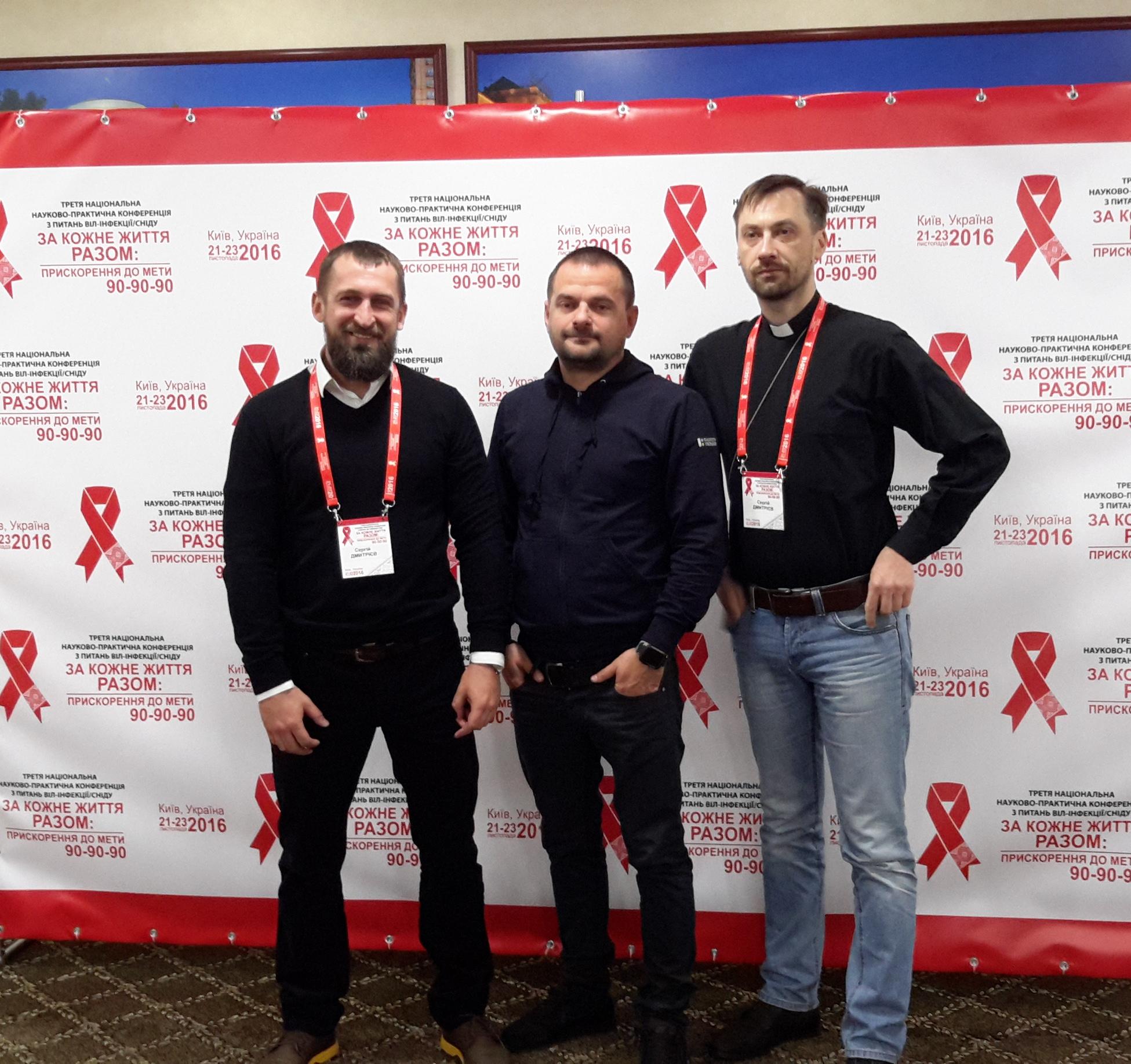 Украина в контексте глобальной стратегии ускоренных мер по преодолению эпидемии ВИЧ-инфекции