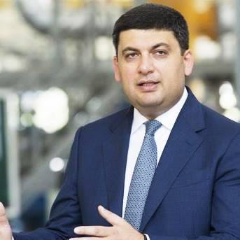 Премьер-министр Владимир Гройсман поддержал команду Минздрава и Ульяну Супрун
