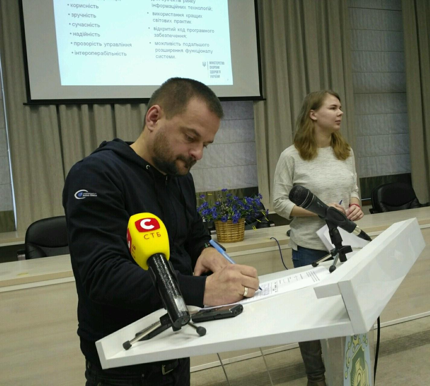 МЗ, Сеть и Transparency International Ukraine подписали меморандум о разработке электронного здравоохранения Украины