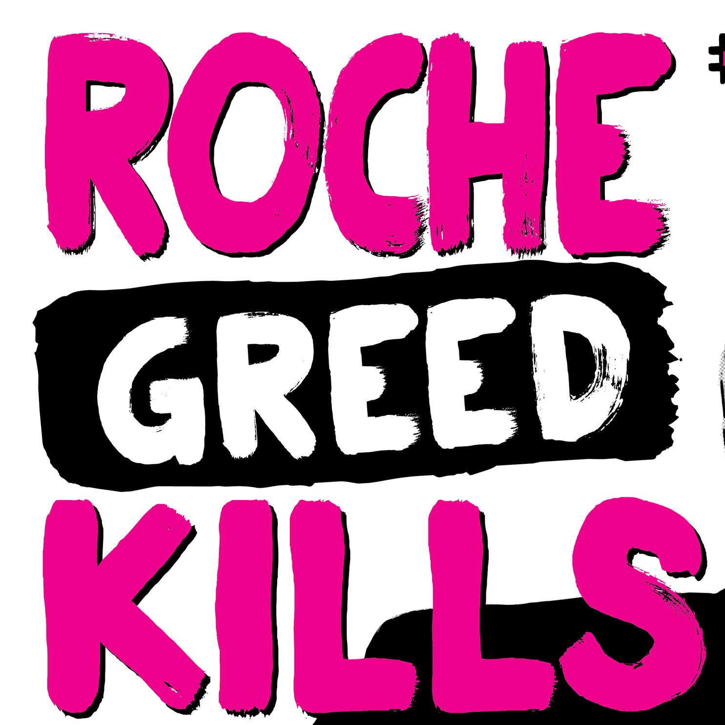 Сеть присоединилась к Всемирной акции против Roche