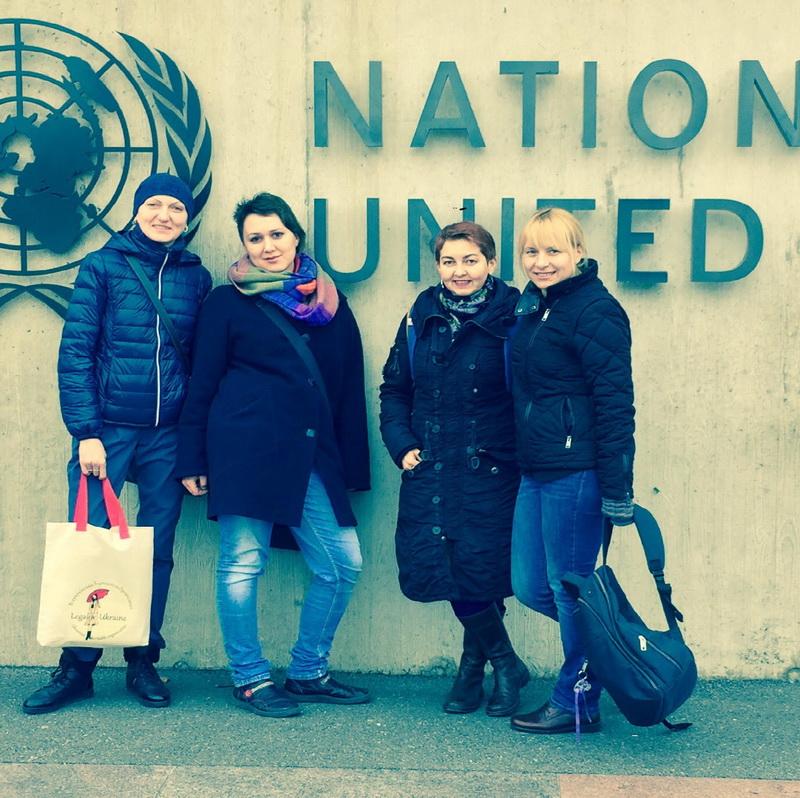 ВИЧ-положительные женщины пожаловались в ООН на нарушение их прав в Украине