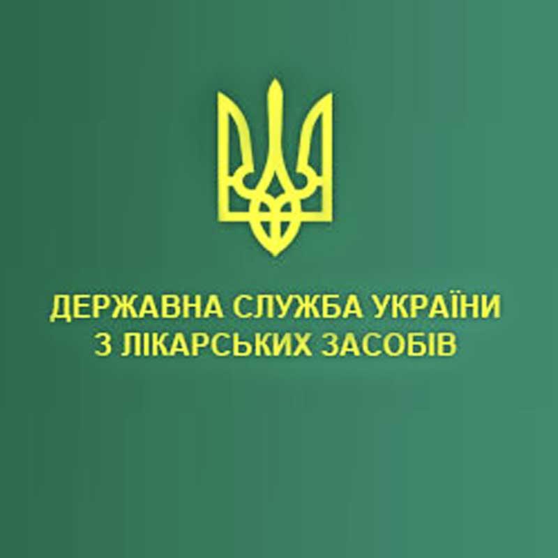 Сеть будет контролировать Госслужбу Украины по лекарственным средствам