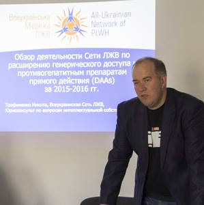 Сеть ЛЖВ инициировала обсуждение перспектив производства препаратов прямого действия для лечения гепатита С в Украине