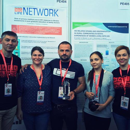 Сеть посетила Международную конференцию по ВИЧ / СПИДу в Дурбане