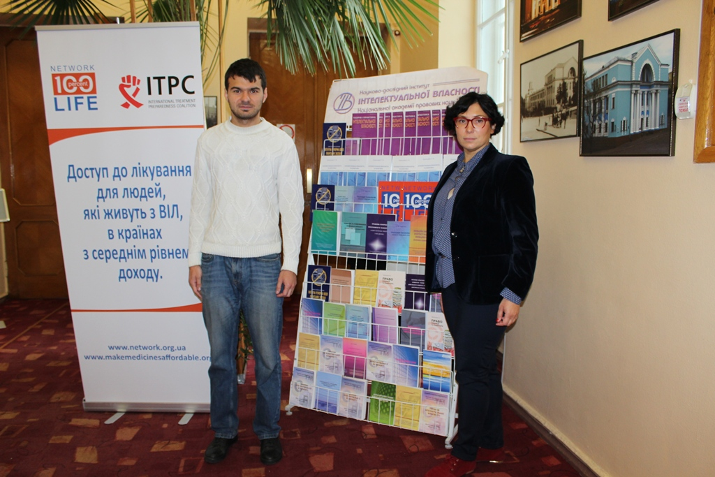 Мережа взяла участь у відкритті Шостого національного конгресу з біоетики