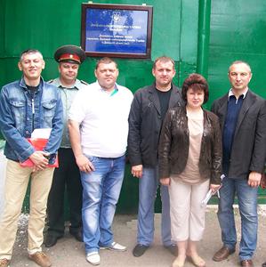 Выявленные проблемы диагностики и лечения ВИЧ-позитивных осужденных Донецкой области  требуют межведомственного решения