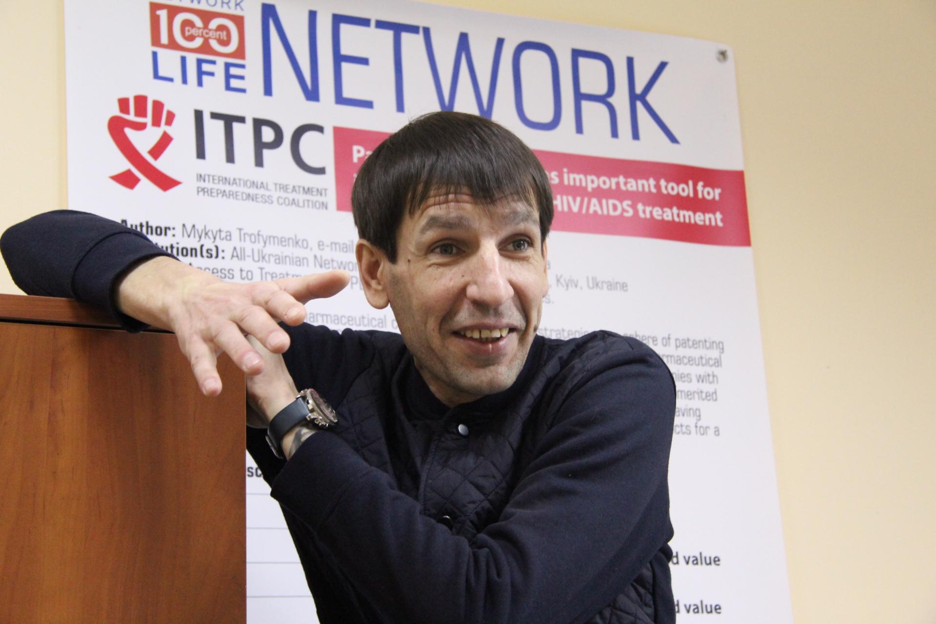 Віталій Ткачук став Делегатом від європейських НГО в Координаційній раді ЮНЕЙДС