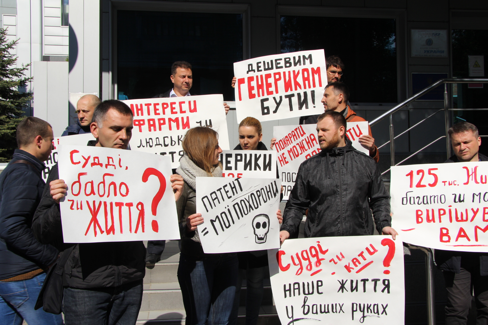 сайт знакомств для людей живущих с вич украина