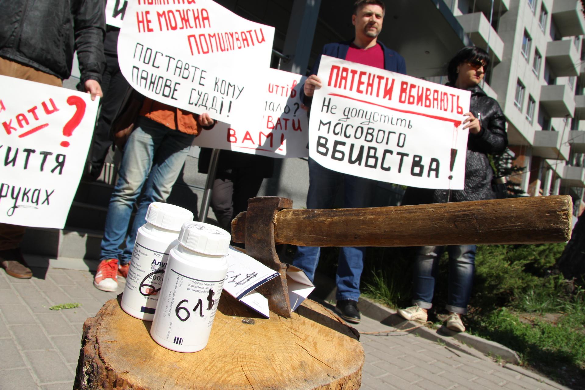 Під Київським судом активісті Мережі встановили символічну плаху