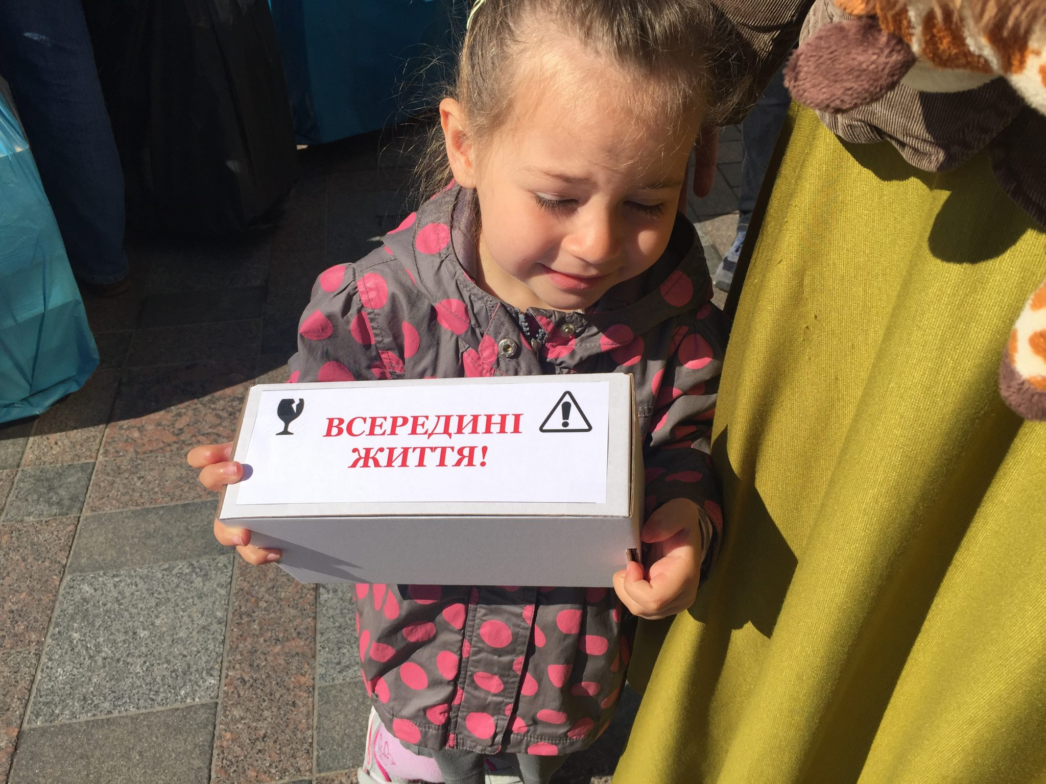 """Пацієнтські організації України передали нардепам """"Пакети життя"""""""