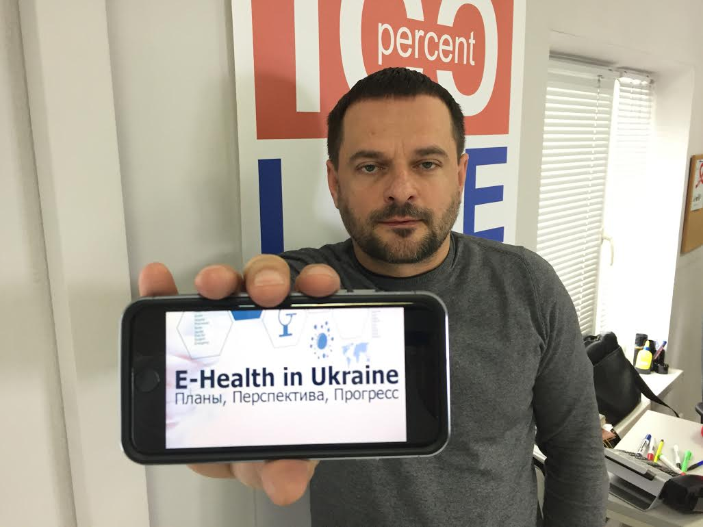 E-Health will have a Steering Committee