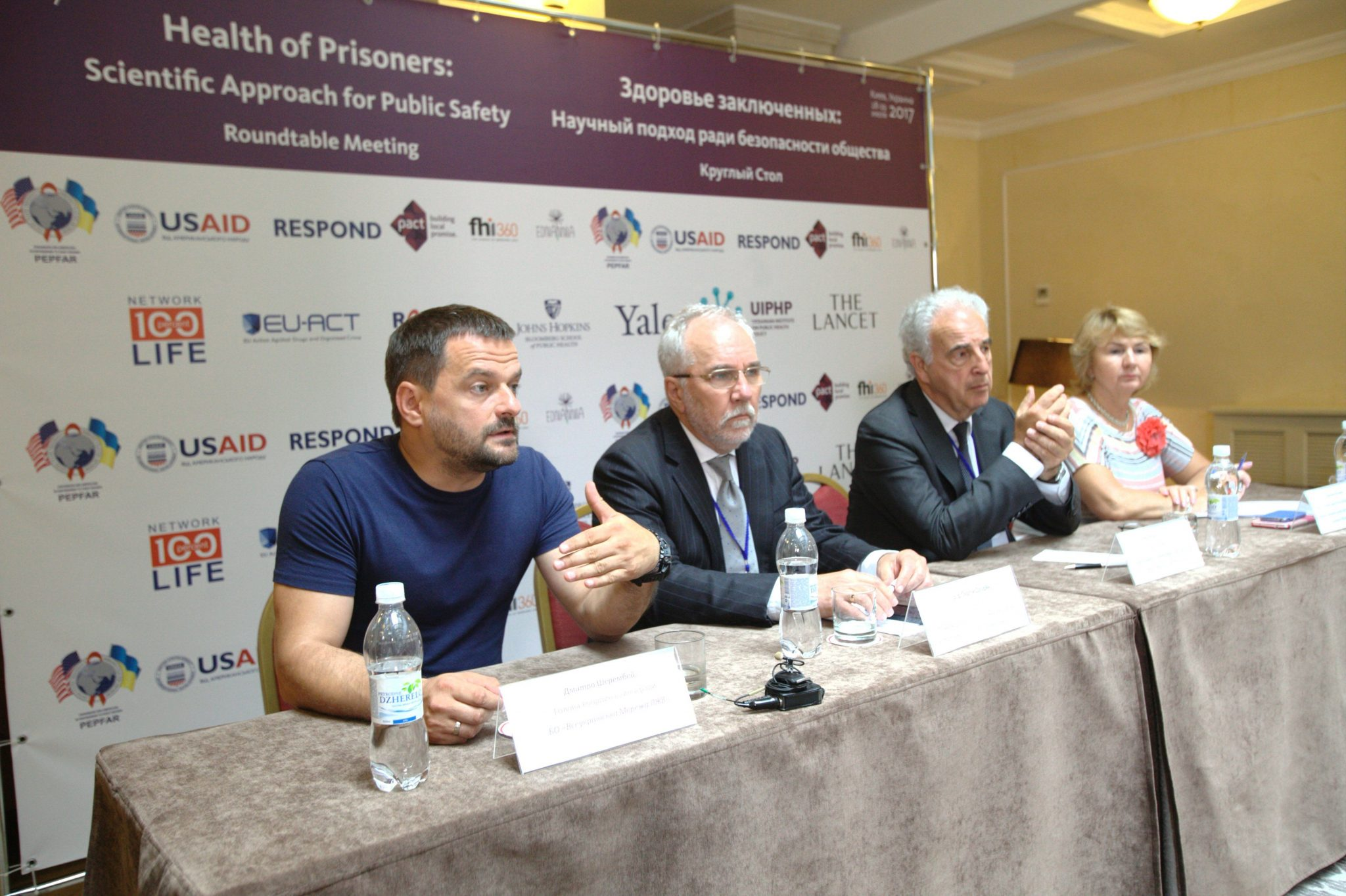 "Round table ""How does the health of prisoners affect the health of all Ukrainians?"" Took place in Kyiv."