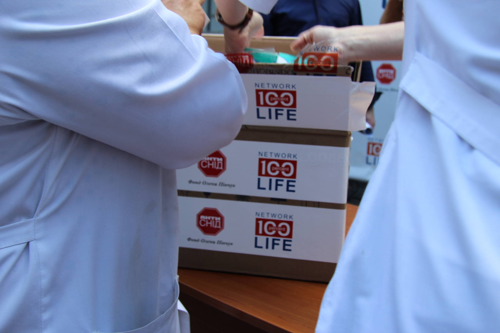 Kyiv City AIDS Center received the latest drug for the treatment of HIV-positive patients