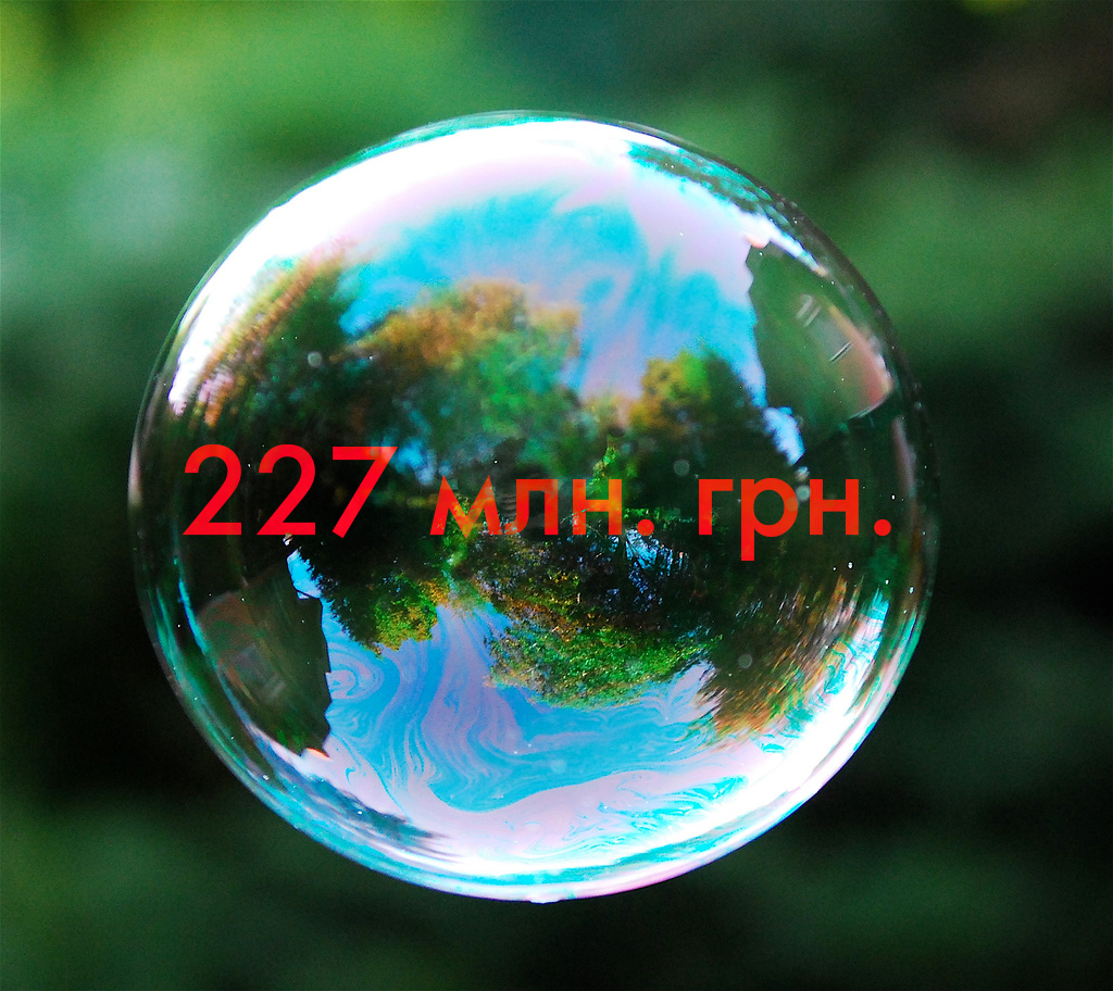 227 million soap bubbles will be released by court