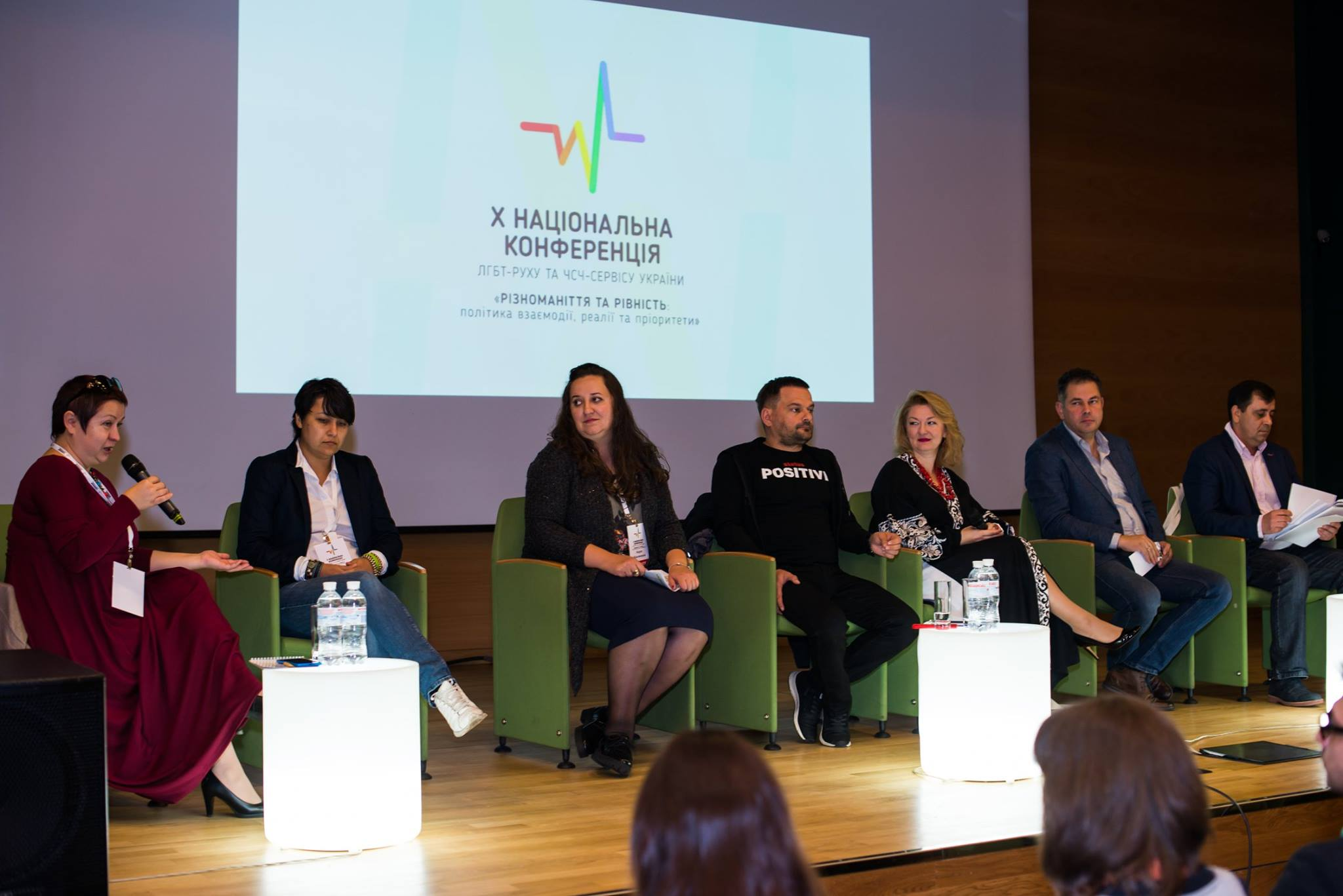 Сеть поддержала X Национальную конференцию ЛГБТ-Движения и МСМ-сервиса Украины