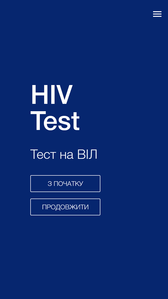 The HIV test can be done in the mobile application #HIVtest