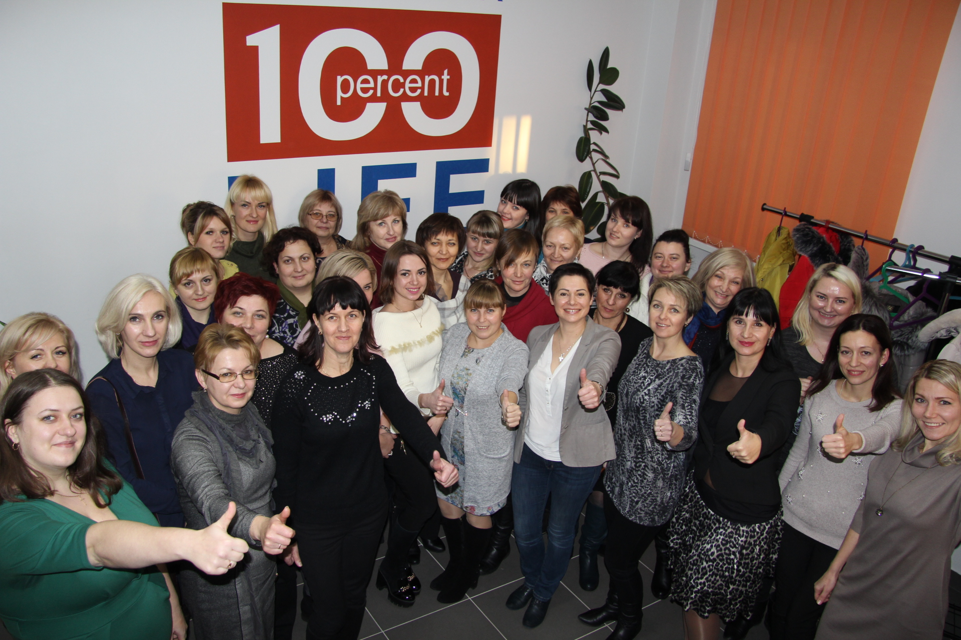 The Network hosted a workshop for HIV / AIDS prevention and treatment institutions