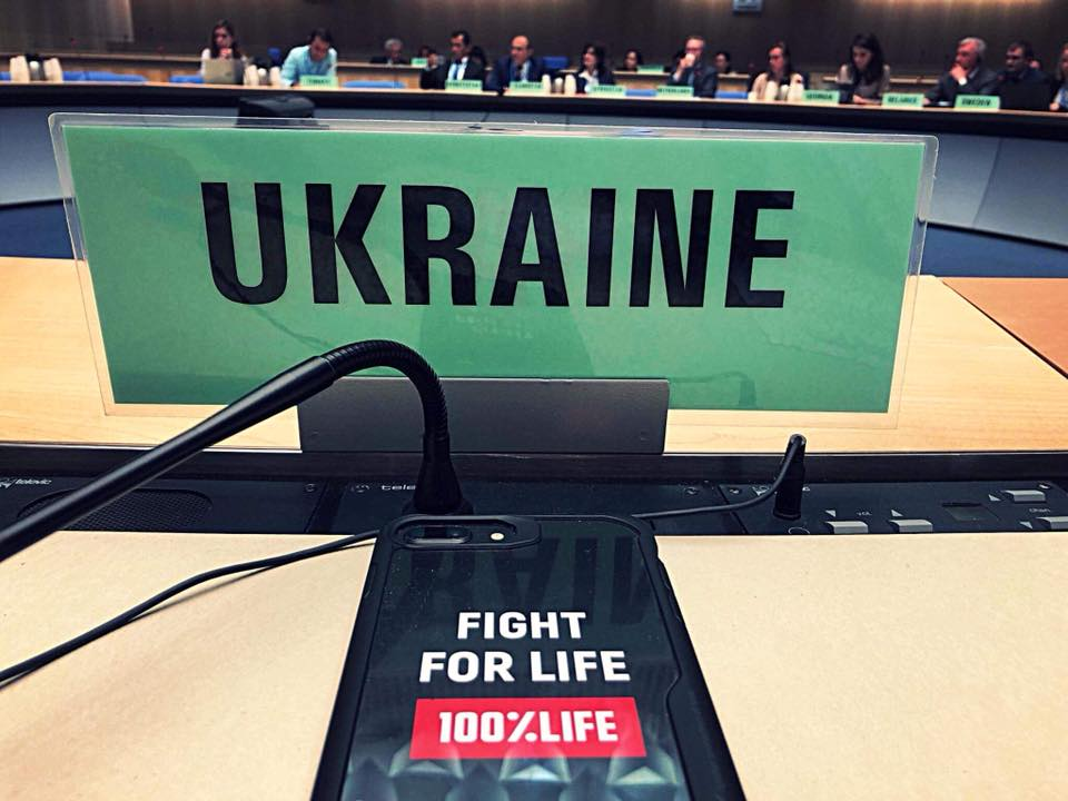The network of the Ukrainian delegation to the 71st World Health Assembly