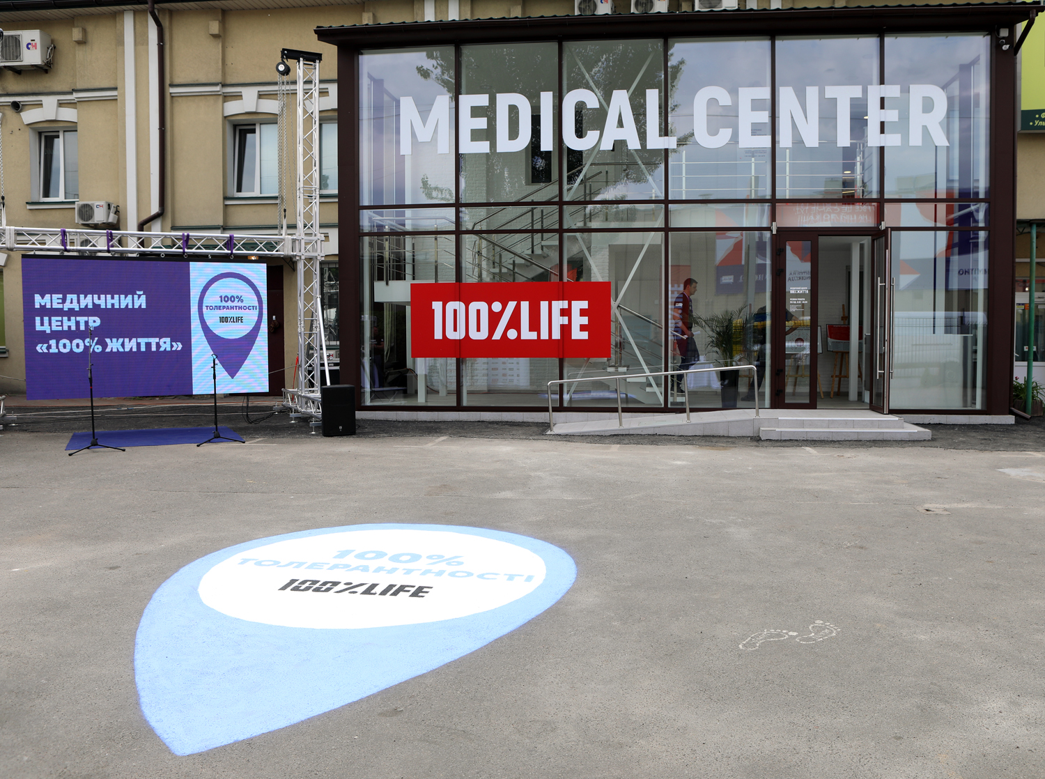 """The first nonprofit medical center """"100% of life"""" was opened in Kyiv"""