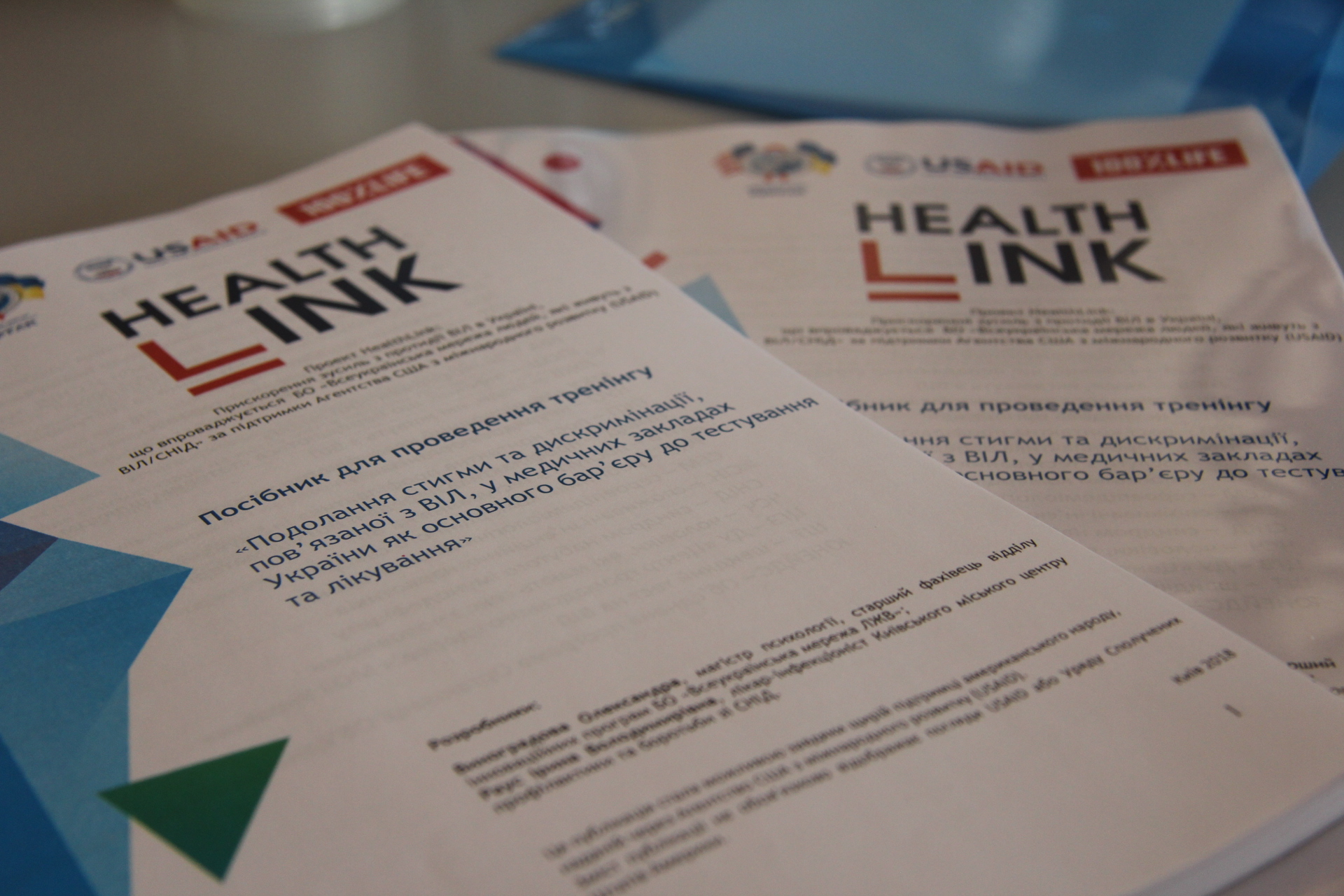 Проект HealhLink готує лікарів-лідерів в регіонах