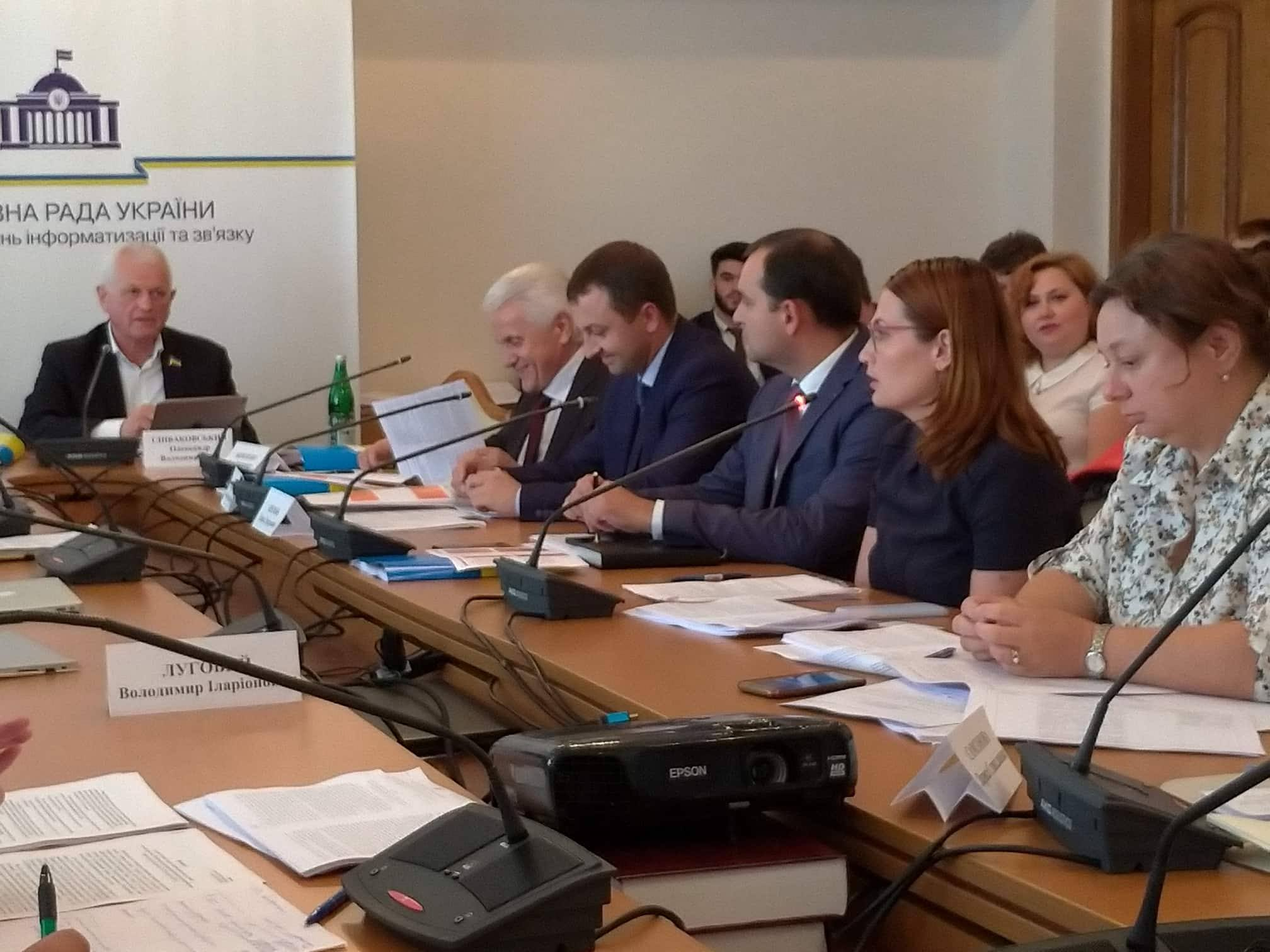 The Verkhovna Rada Committee on Education and Science has supported Bill 7538
