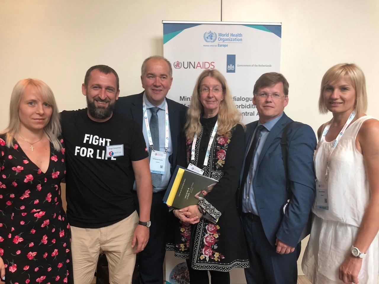 В Амстердамі відбувся діалог спільнот з Міністерствами охорони здоров'я країн регіону СЄЦА