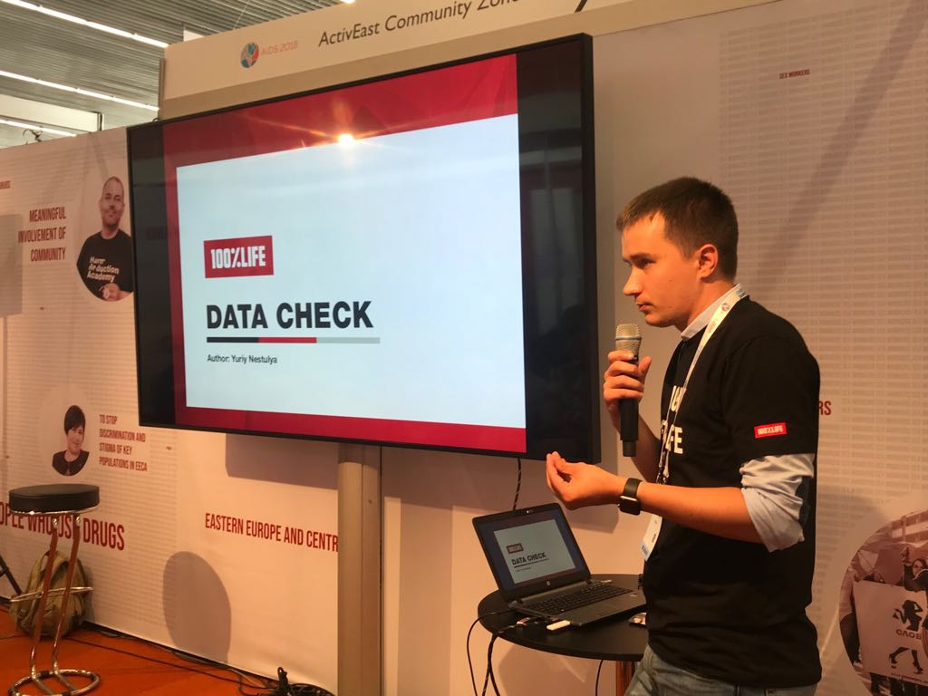 The Network presented an innovative DataCheck tool at the AIDS-2018 International Conference