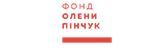 Фонд Елены Пинчук