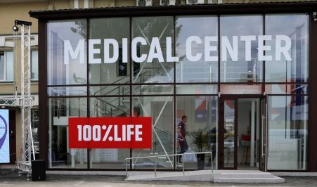"Special offer! The Medical center ""100% Life"" in Kyiv reached the one-year anniversary"