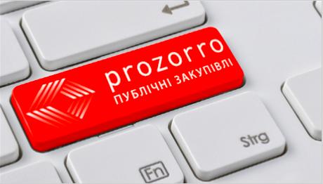 Заявление БО«100%Жизни» в отношении реализации Плана Перехода