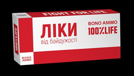 Українцям презентують ліки від байдужості