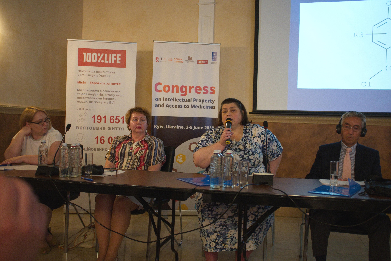 В Україні відбувся регіональний Конгрес з інтелектуальної власності та доступу до лікування