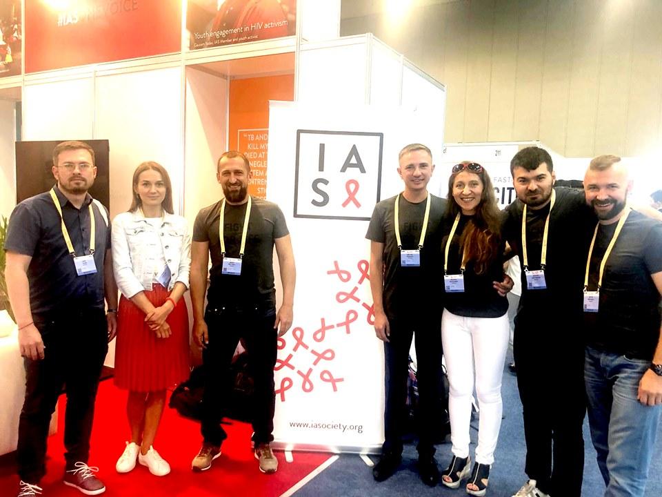 Х Міжнародна конференція «Наука і СНІД» (21-24.07.2019, Мехіко)
