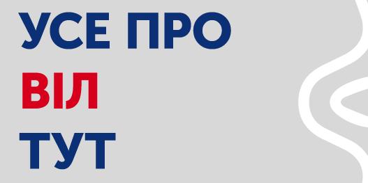 Запущено інформаційний ресурс для медиків і пацієнтів  prozdorovia.in.ua