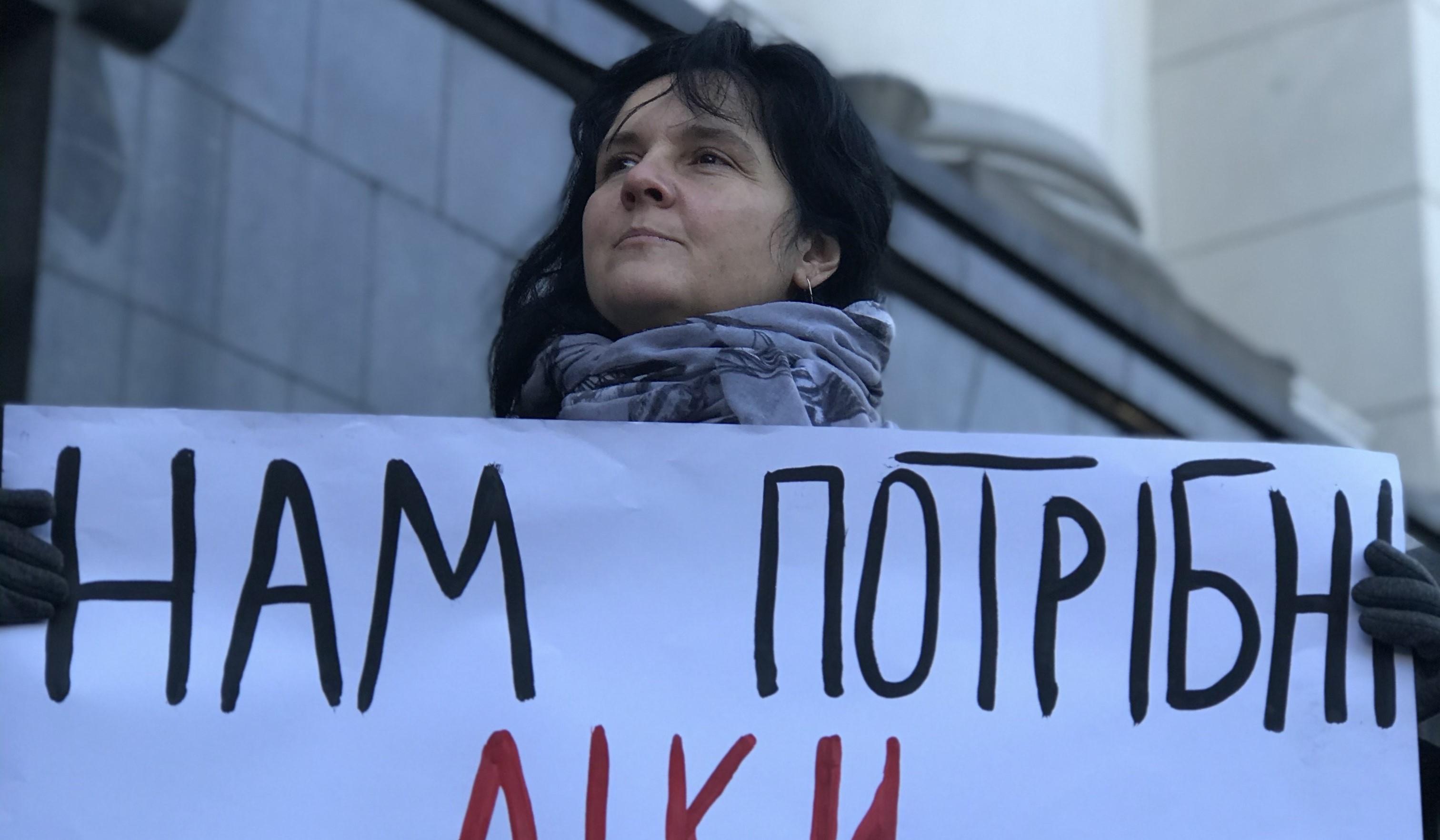 ВИЧ-позитивные украинцы могут остаться без лекарств в 2020 году