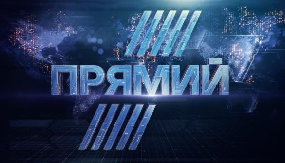 """""""ПРЯМИЙ"""" канал виконав рішення суду про спростування неправдивої інформації про """"100% життя"""" та Дмитра Шерембея"""