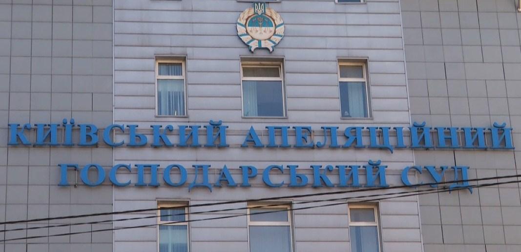 Суд знову відклав розгляд справи про скасування монополії на найдорожчі в Україні ліки