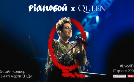 #LiveAIDS – PIANOBOY sings QUEEN songs with love for a musical icon. Online concert in memory of AIDS victims.