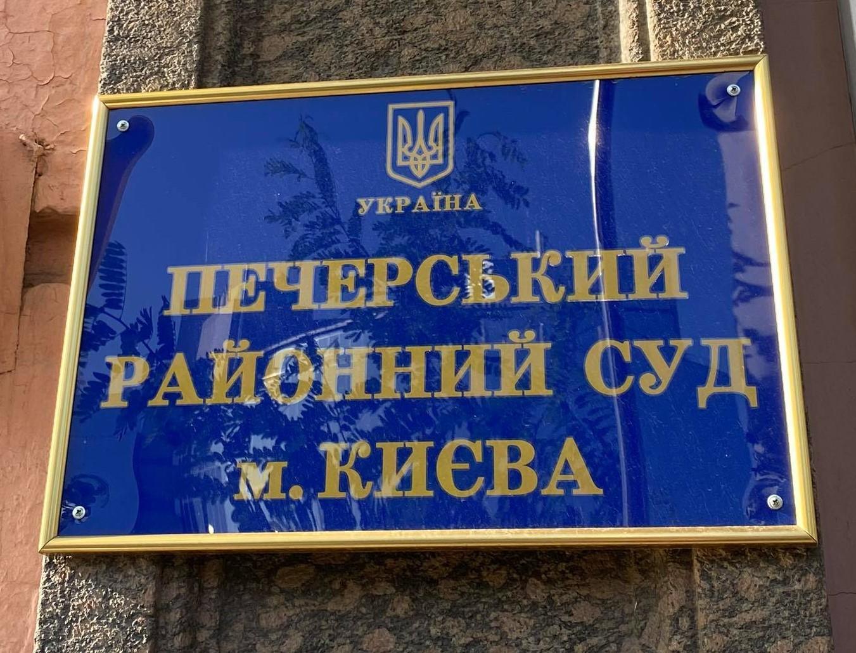 """БО """"100% Життя"""" vs Андрій Деркач: боротьба триває"""