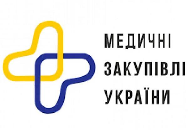 """Позиція БО """"100% Життя"""" щодо переводу держзакупівель ліків в ручний режим"""