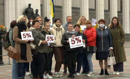 Медики звернулись до депутатів з проханням дотримуватись закону